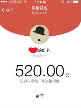 中国 バレンタインデー