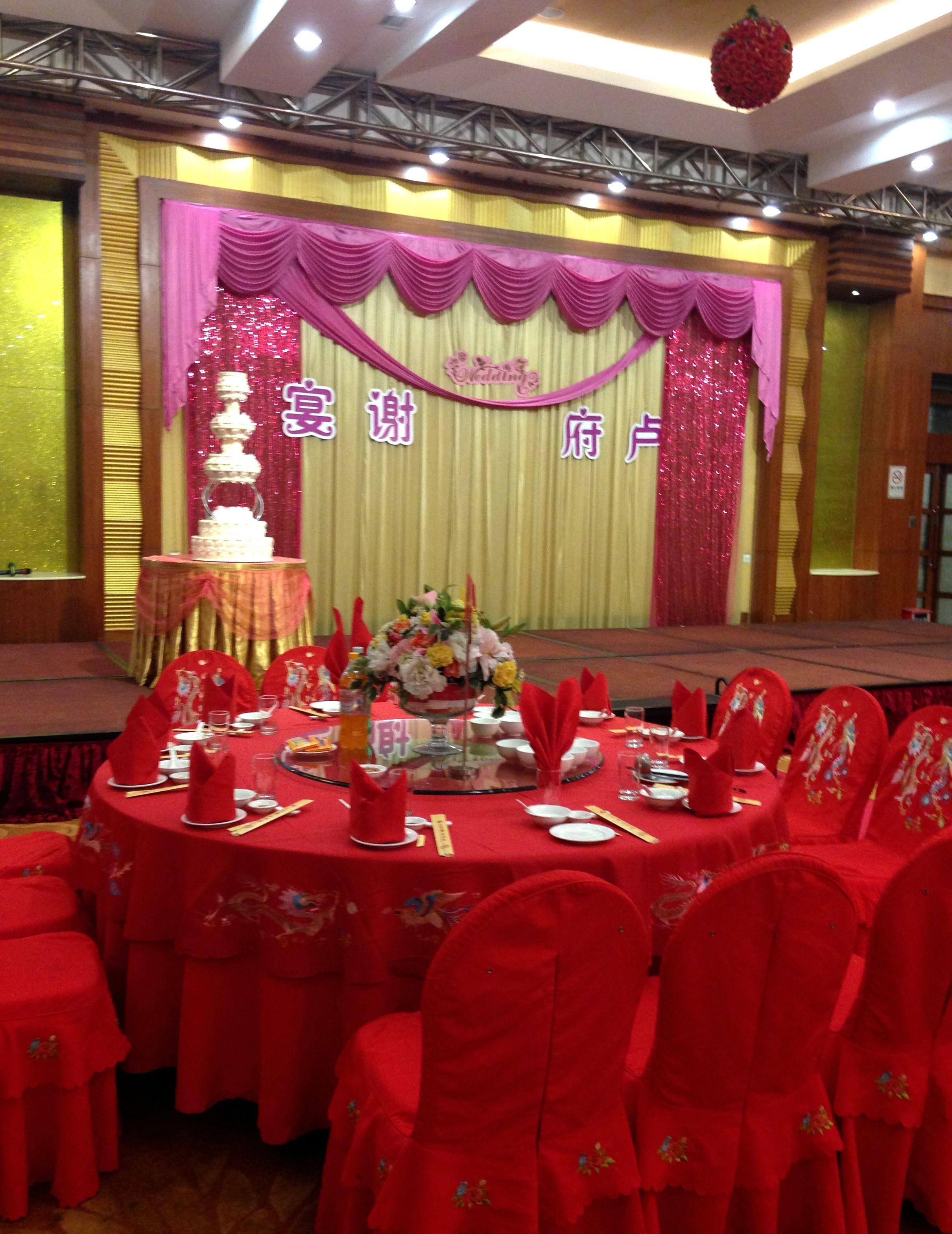 中国人 結婚式