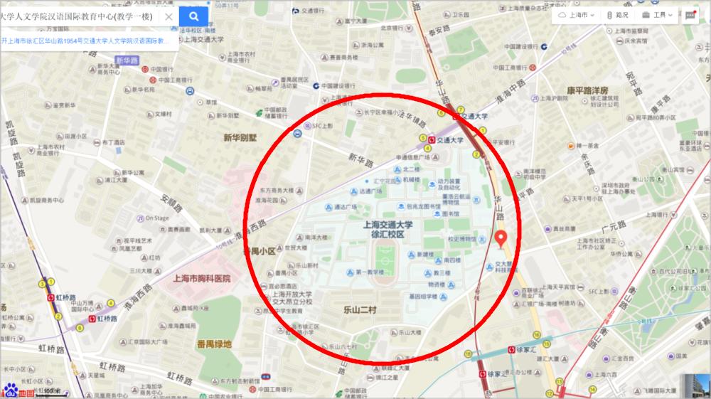 HSK 上海 13