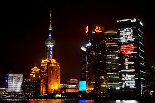 HSK 上海