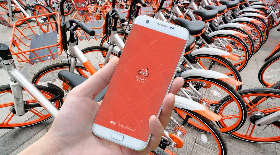 シェア自転車 携帯電話