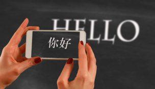 中国語 翻訳 サイト