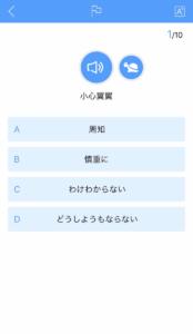 HSK Online—中国語能力試験最適1